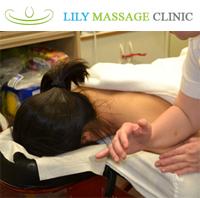 Lily Massage Clinic