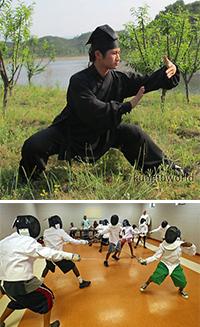 Wu Shen Tao Health & Martial Arts